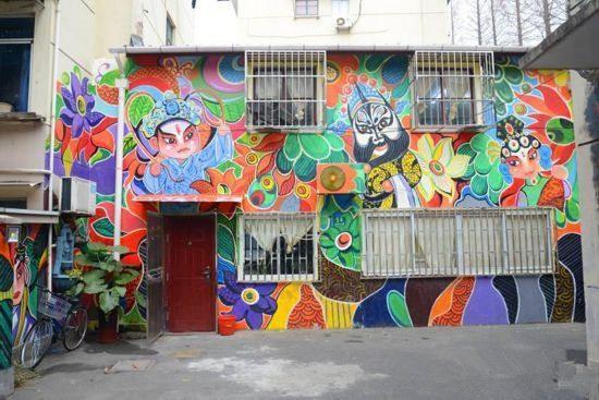 脸谱动漫涂鸦上墙 上海老社区旧貌换新颜
