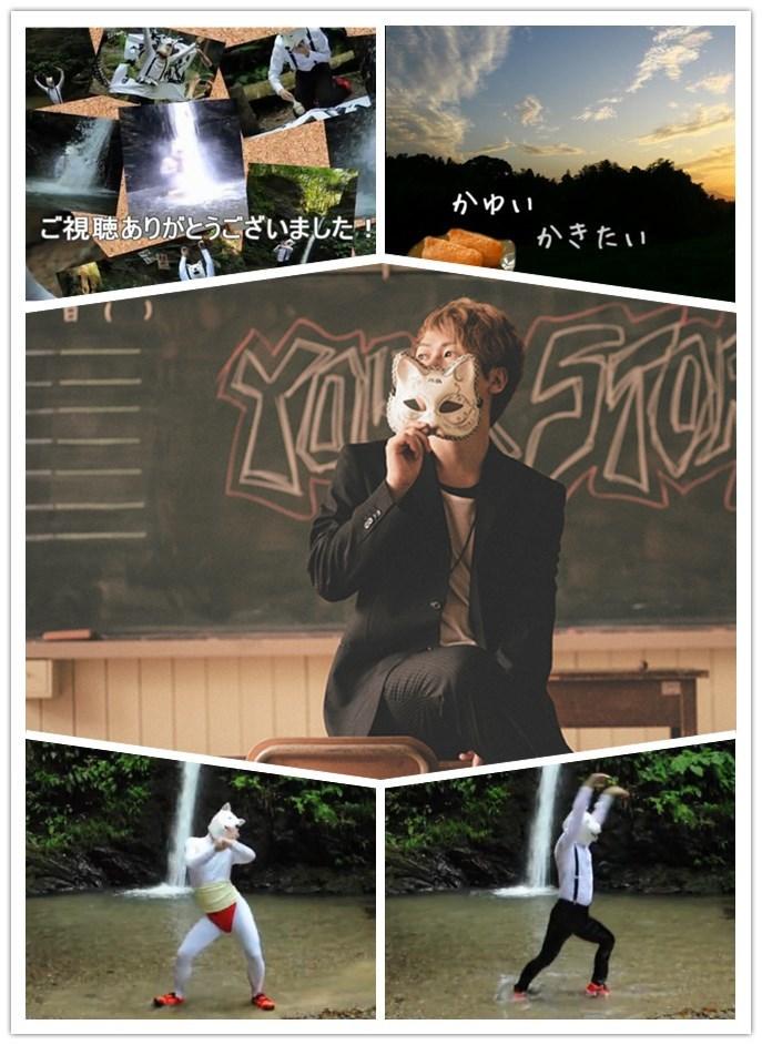 un:c&UMI☆KUUN LIVE IN SHANGHAI  2