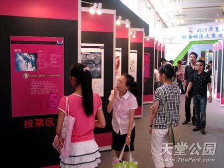 第五届中国见闻动漫游戏v见闻首日漫画风景图片国际图片