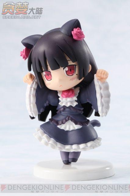 2.5 黑猫