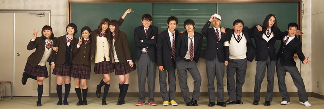 「男子高中生的日常」真人电影十月上映枫叶国际高中图片