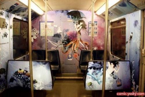 通勤路上的风情娘,深海地铁的触手内部v风情_S美女图片面膜图片